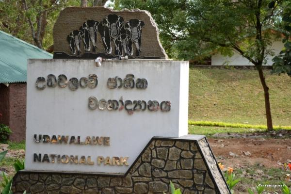 Šrí Lanka