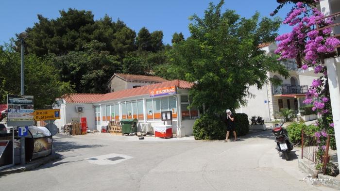 Žuljana